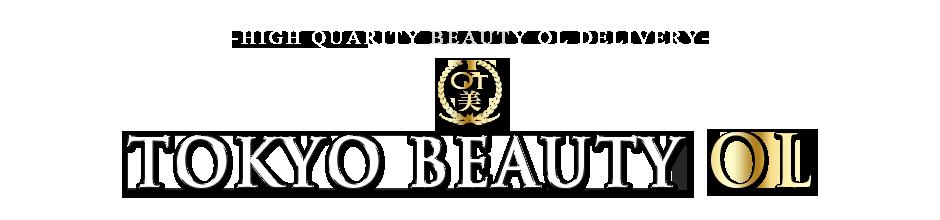 東京美 BEAUTY OL